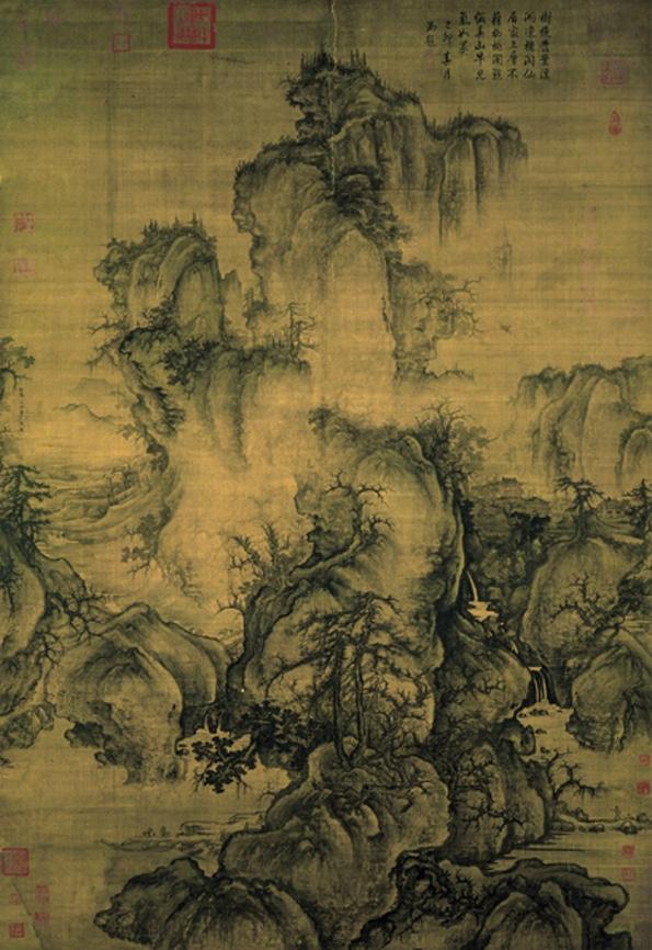 Guo_Xi_-_Early_Spring_(BD)